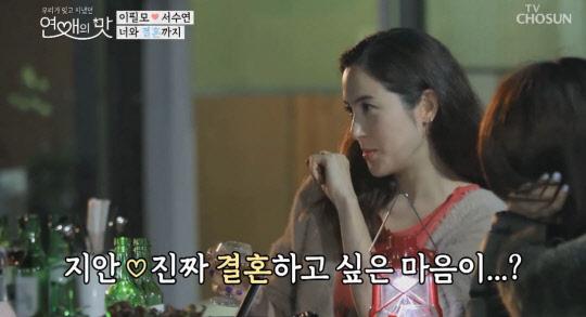 이병헌 동생 이지안, 이국적 미모로 정동진서 '○○'운영 中?